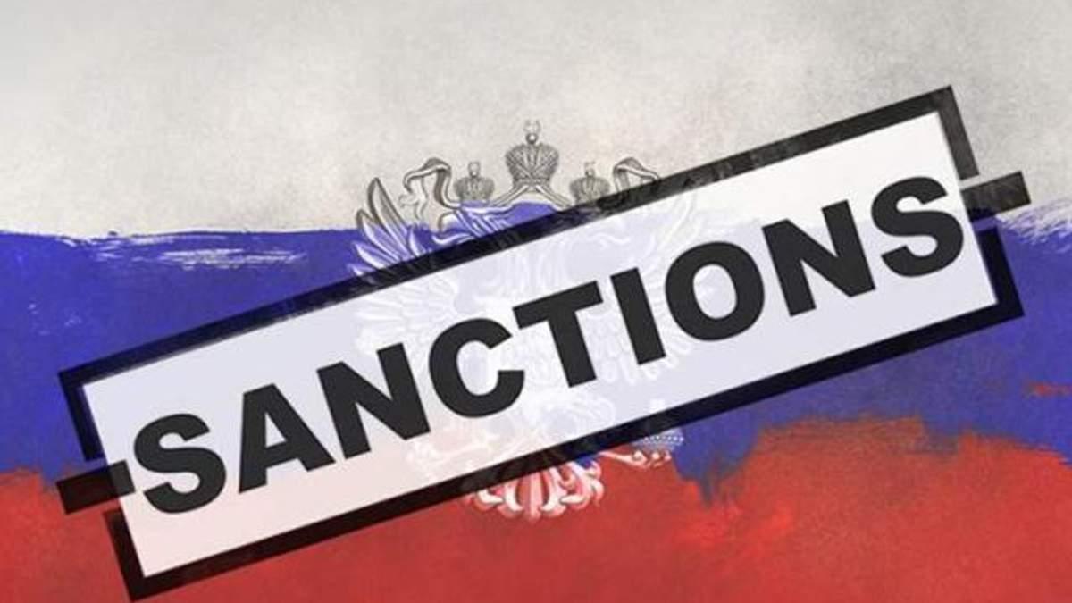 ЄС обговорить продовження санкцій проти Росії