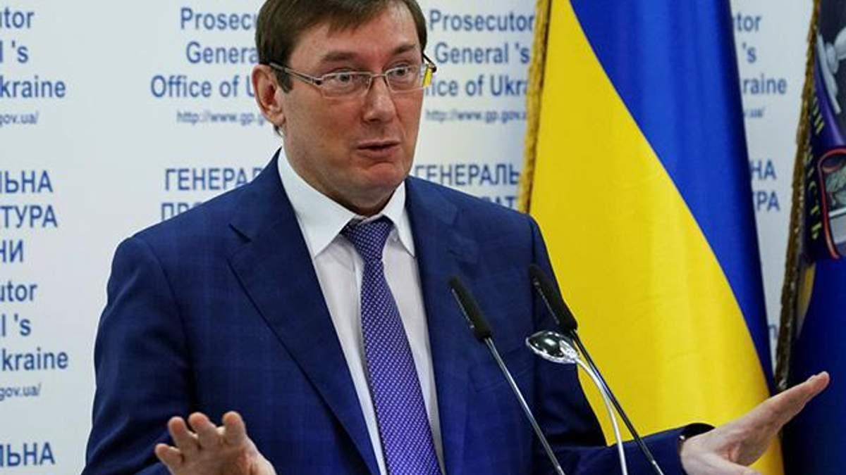 Юрій Луценко отримуватиме меншу зарплату