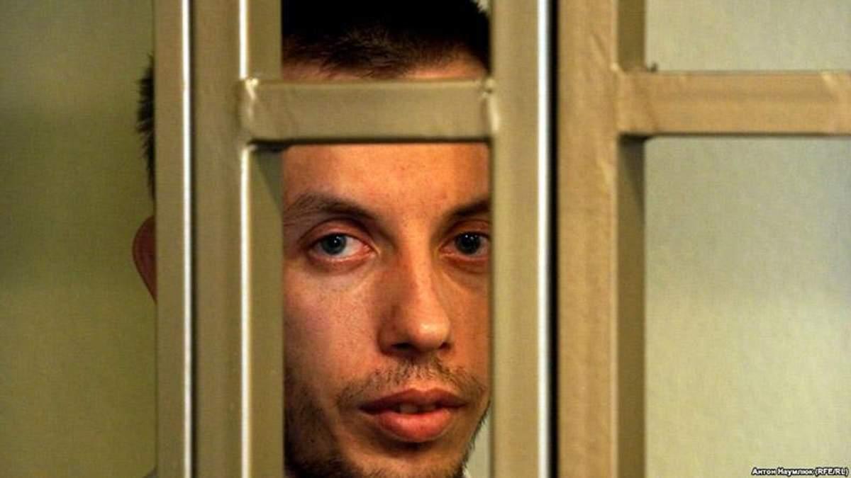 Диссиденты поддержали осужденного в России крымчанина: видео
