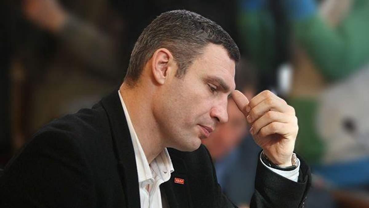 Виталий Кличко в очередной раз сконфузился