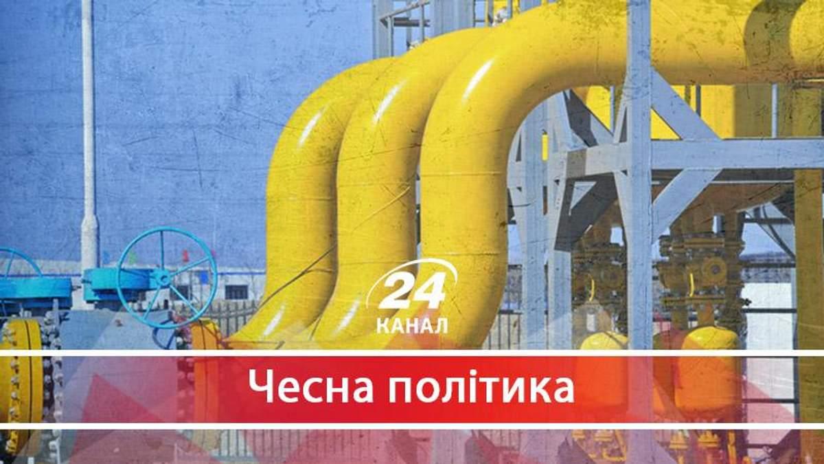 Як нікому не відома компанія хоче зайняти місце Shell на газовому ринку України - 31 серпня 2017 - Телеканал новин 24