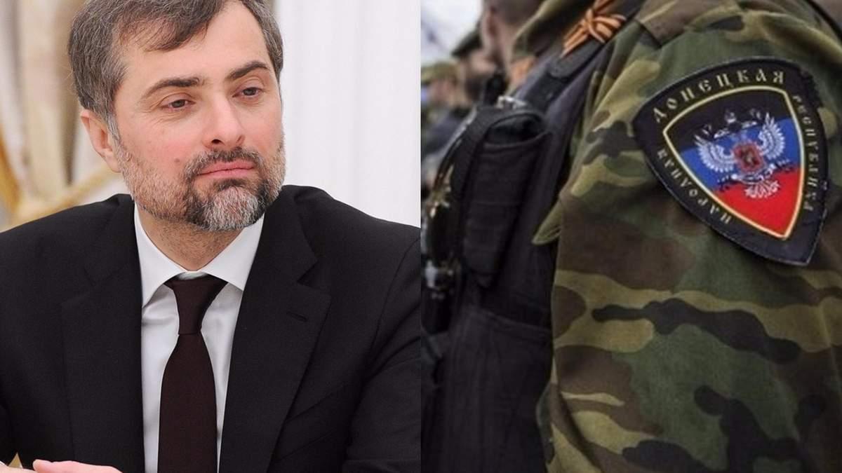 """Помічник Путіна готує """"ДНР"""" до блокування миротворців, які можуть бути введені на Донбас"""