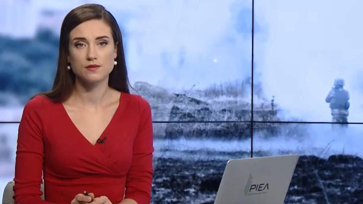 Випуск новин за 11:00: Спалення документів. Підмосковне Межигір'я Януковича