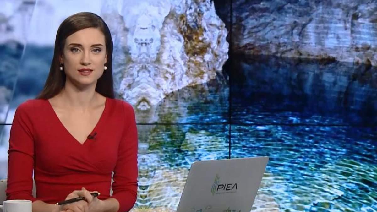 Выпуск новостей за 13:00: Пожар в Техасе. Матч Украина-Турция