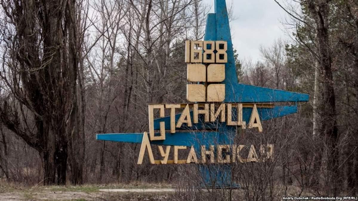 """Викрадення українця бойовиками """"ЛНР"""": у поліції підтвердили інформацію"""