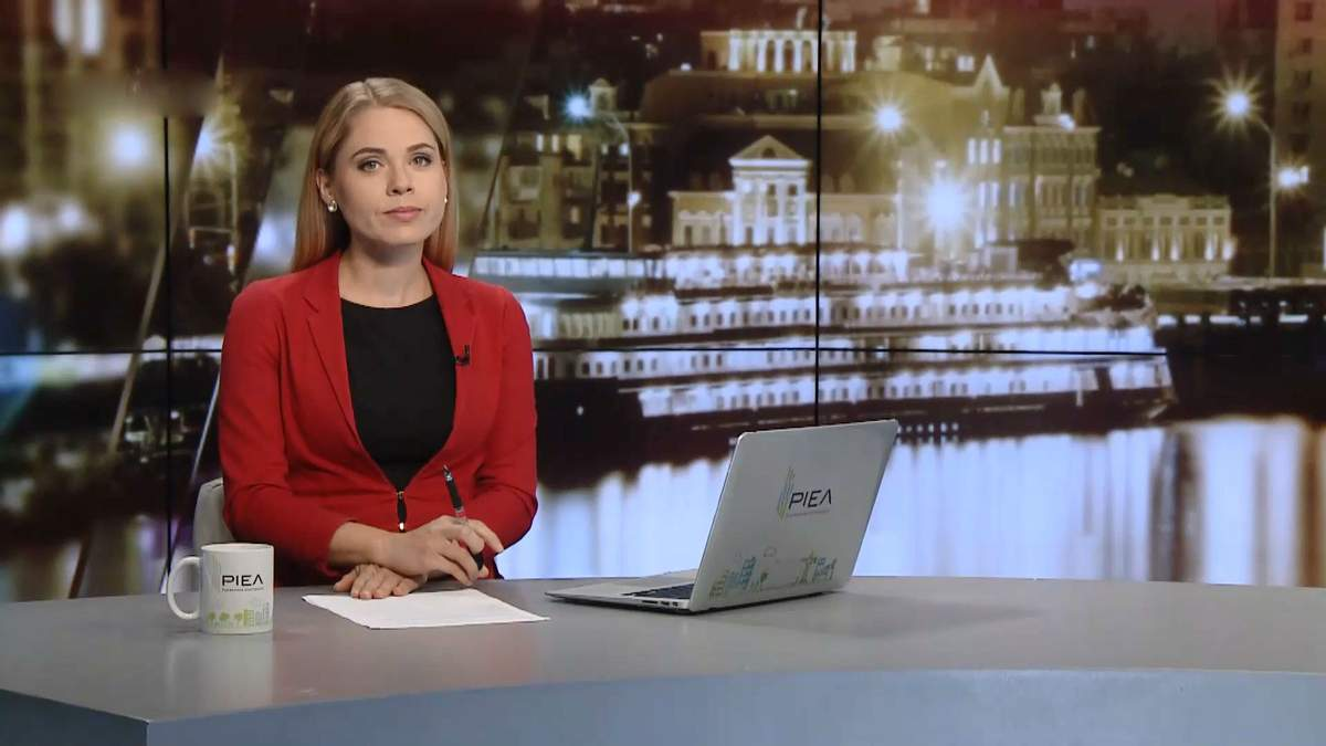 """Випуск новин за 19:00: Затримання прес-секретаря партії """"Рух нових сил"""". Повернення Саакашвілі"""