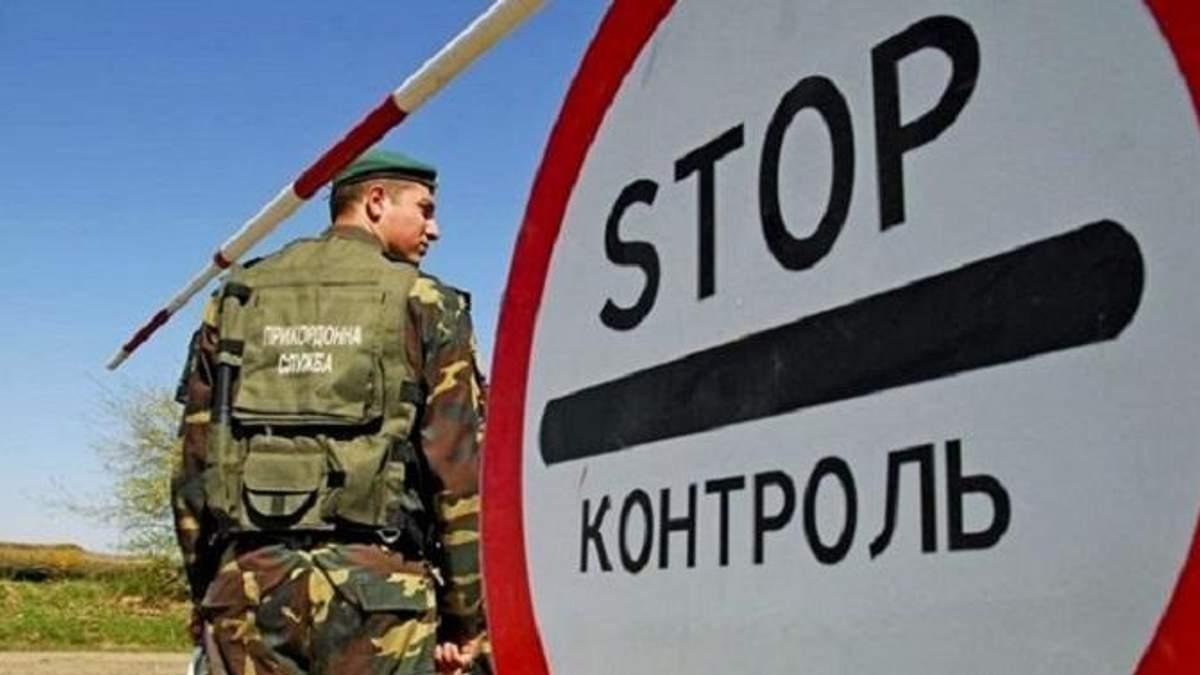 В Госпогранслужбе объяснили ситуацию с пресс-секретарем партии Саакашвили