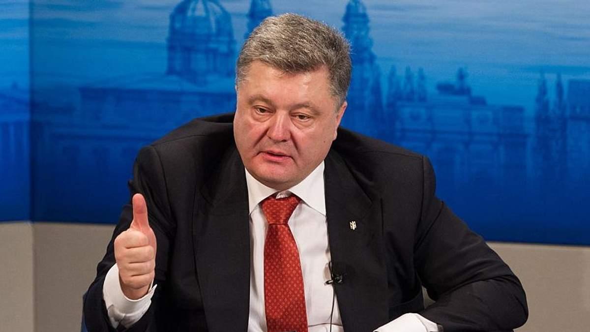Ми не будемо миритися з нападами на українську церкву, – Порошенко
