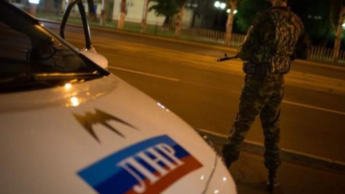 """Будни """"ДНР"""": что происходит в Луганске по ночам?"""