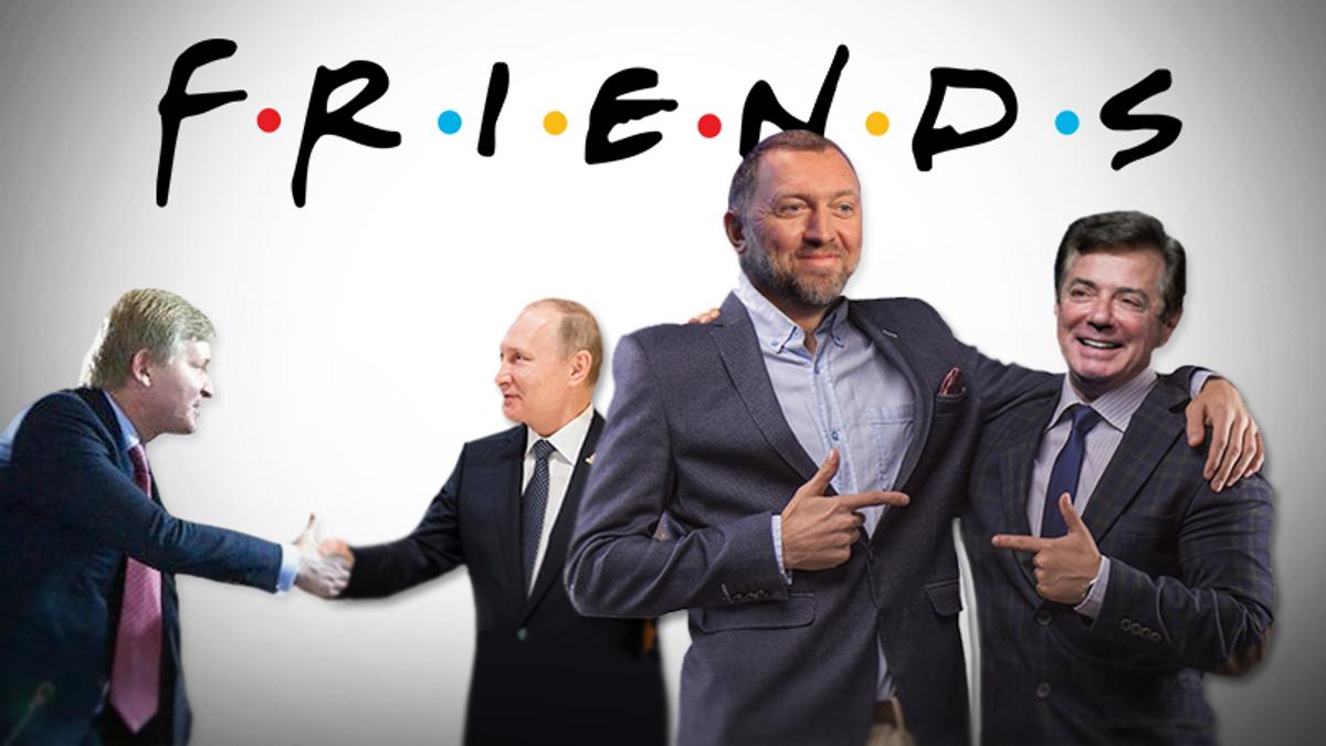 Как Манафорт на Россию работал: новые разоблачения