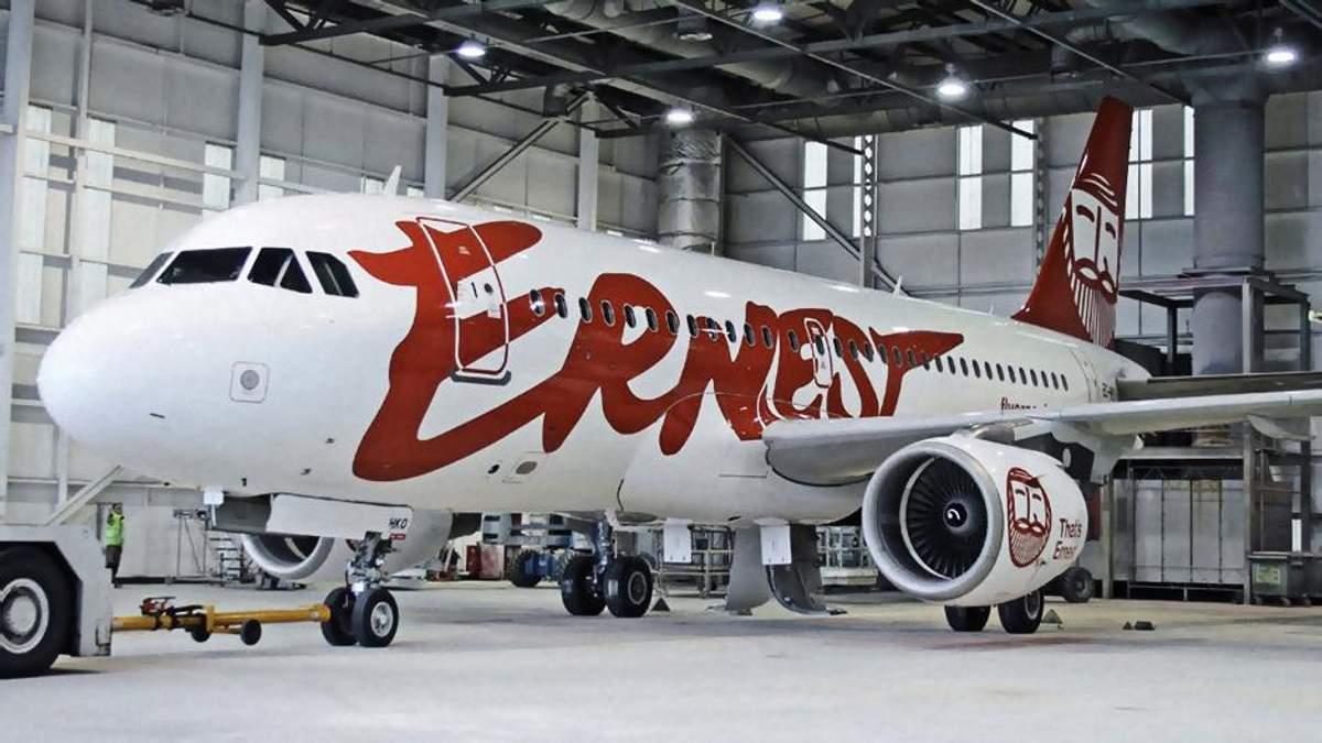 Ernest Airlines: авіарейси із Києва та Львова до Італії