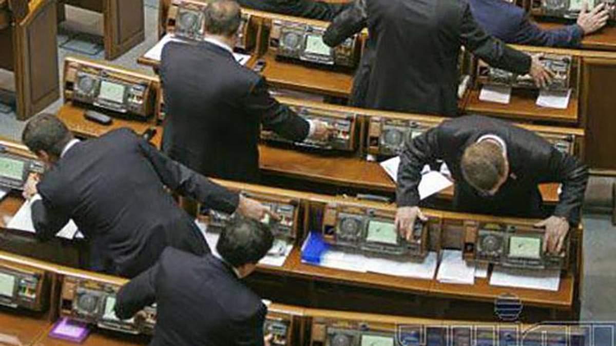 Депутати повернулися з канікул і розповіли, з чого почнуть роботу