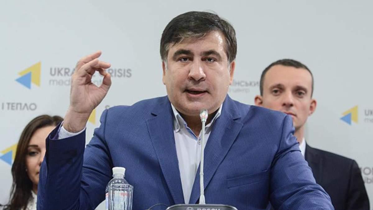 Саакашвили никто не запрещал въезд в Украину: опубликованы документы