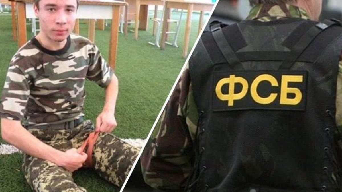 Кто причастен к исчезновению сына украинского военного в Беларуси