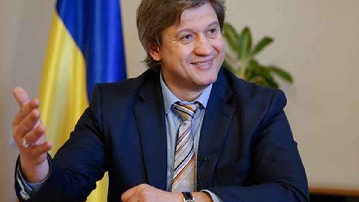 ГПУ закрила справу проти міністра Данилюка, – ЗМІ