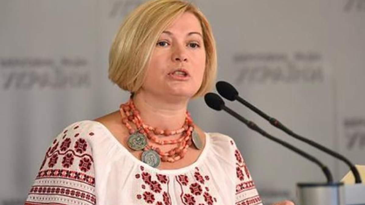 Геращенко різко відкинула умову Путіна щодо розміщення миротворців на Донбасі