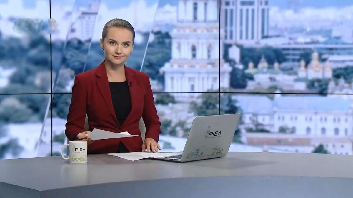 Випуск новин за 11:00: Ситуація в зоні АТО. Закриття української соціальної мережі