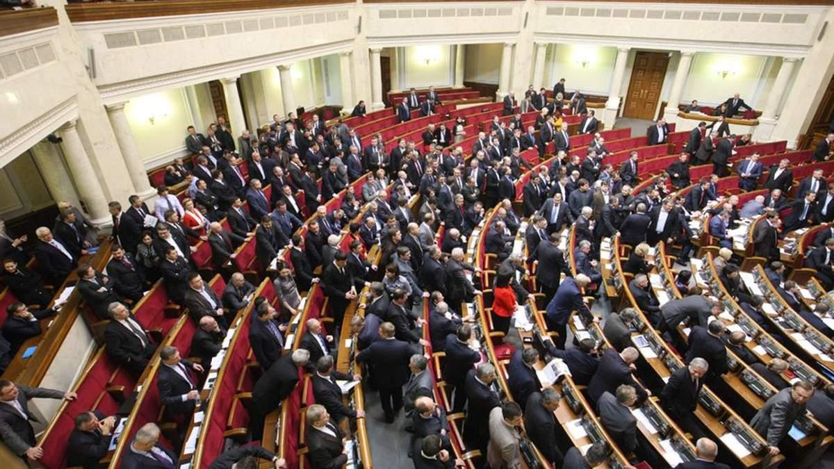 Парубій назвав пріоритети нової сесії українського парламенту