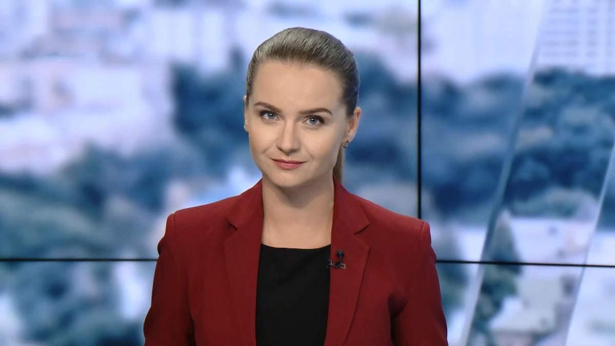 Випуск новин за 12:00: Затримання поліцейських. Посилення санкцій проти КНДР