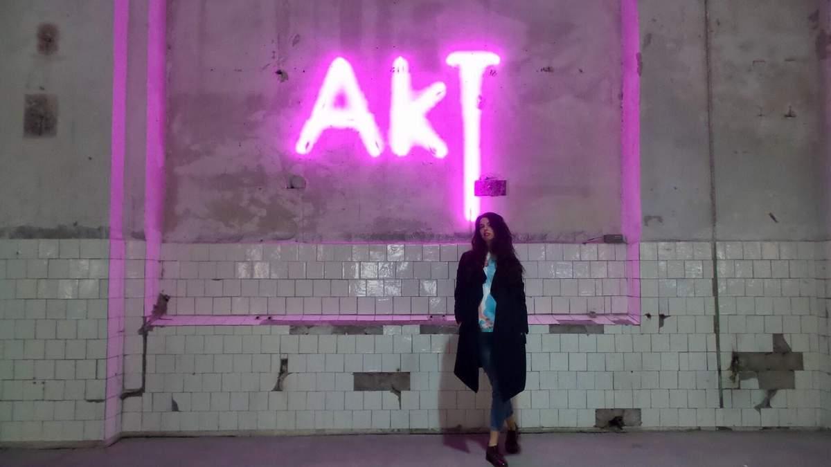 Галерея американского формата с нуля: куратор AkTа о разрушении стереотипов