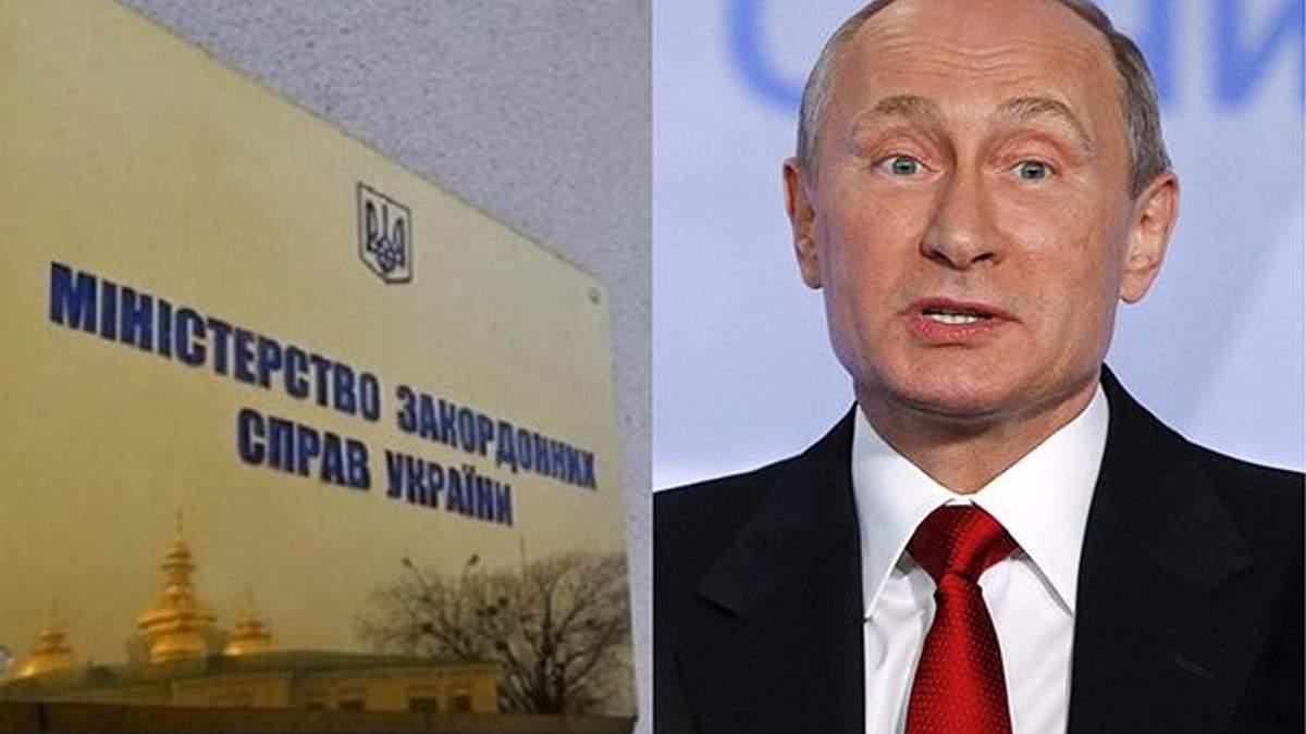 Україна критично зреагувала на ідею Путіна щодо миротворців ООН на Донбасі, але готова працювати