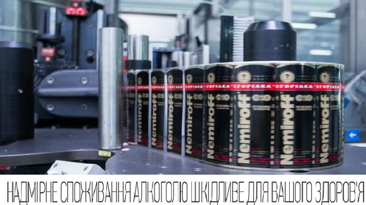 История украинской горилки: от частных винокурен до мирового признания - 5 вересня 2017 - Телеканал новин 24