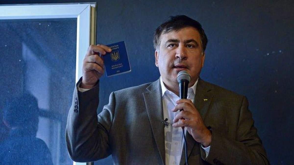 Саакашвили – не мессия, но именно по борьбе народа за него власть решит, как действовать дальше