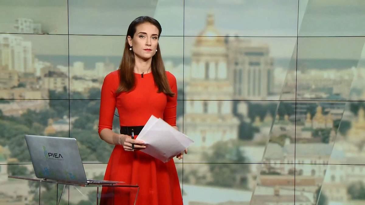 Випуск новин за 16:00: Миротворці ООН на Донбасі. Стрілянина в російській школі