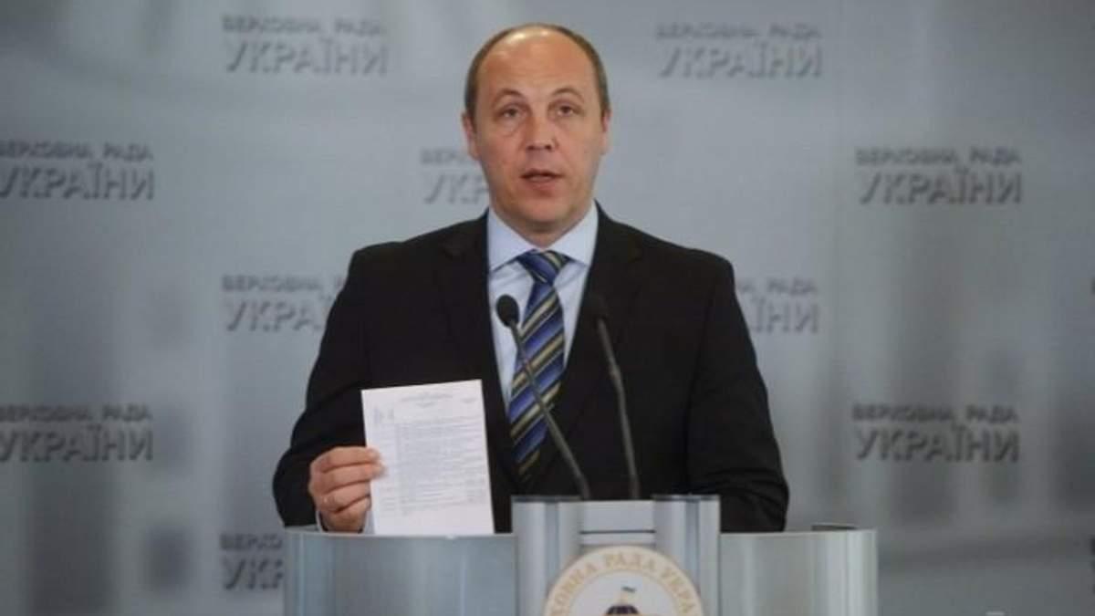 Верховна Рада ухвалила важливий законопроект про АТО