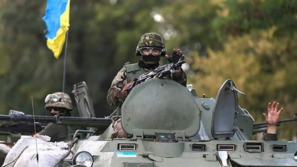 """Термін """"війна"""" вживати не будуть: в уряді розповіли, як перейменують АТО"""