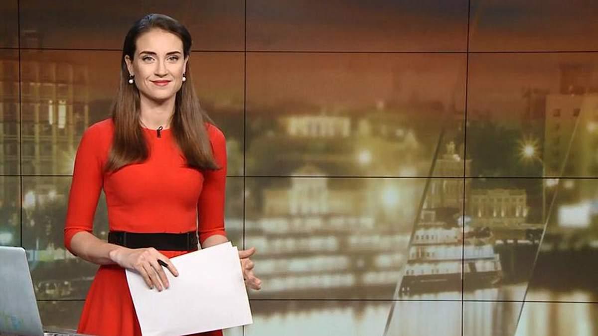 Выпуск новостей за 18:00: Новая форма для украинских бойцов. Ракеты КНДР угрожают Европе