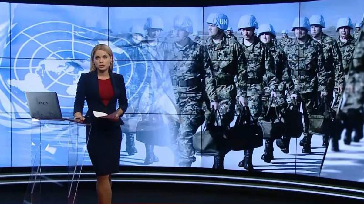 Підсумковий випуск новин за 21:00: Нова освітня концепція. Рейдерство московської церкви