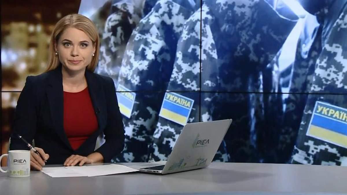 Випуск новин за 22:00: Новий політичний сезон. Нова термобілизна для бійців