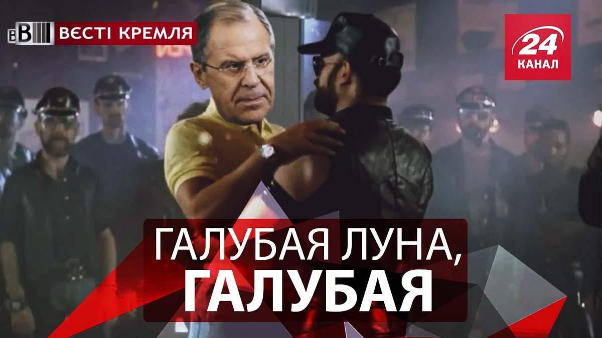 Вєсті Кремля. До чого Жиріновський схиляє Лаврова. Поклонська і головний нацист