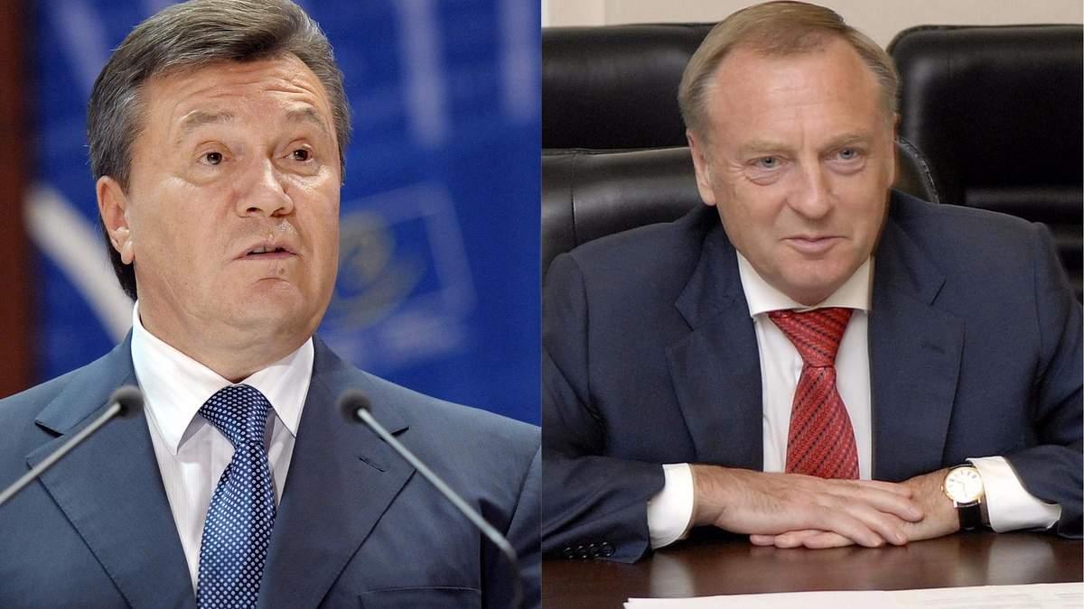 ГПУ оголосила підозру Януковичу та екс-міністру юстиції Лавриновичу в захопленні влади