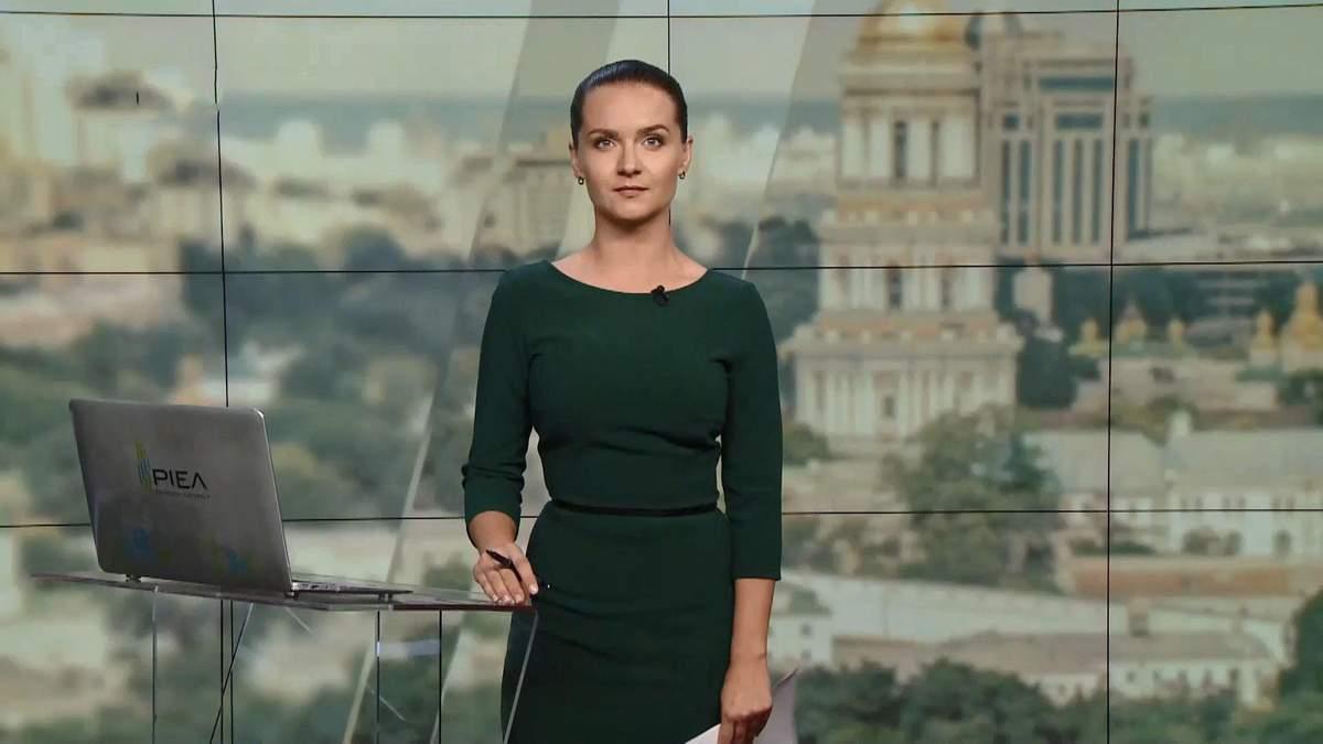 Випуск новин за 12:00: Арешт рахунків сина Азарова. Санкції проти Росії