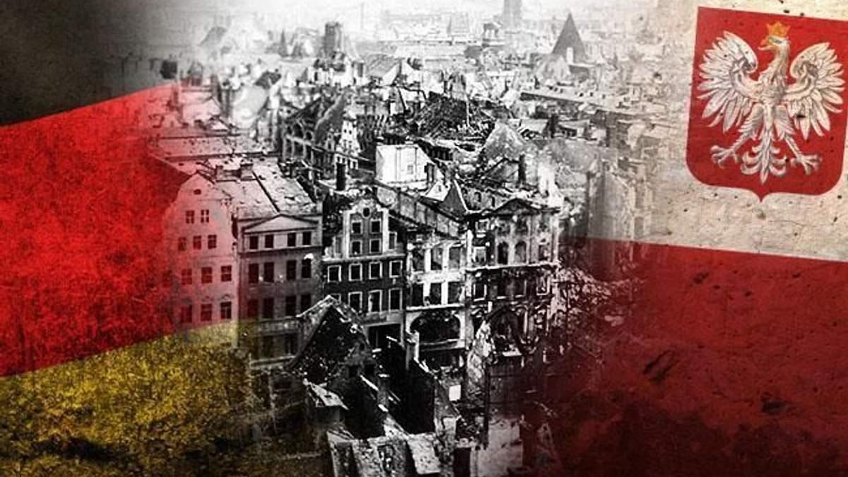 """Історична контратака: навіщо Польщі """"шалені"""" компенсації від Німеччини?"""
