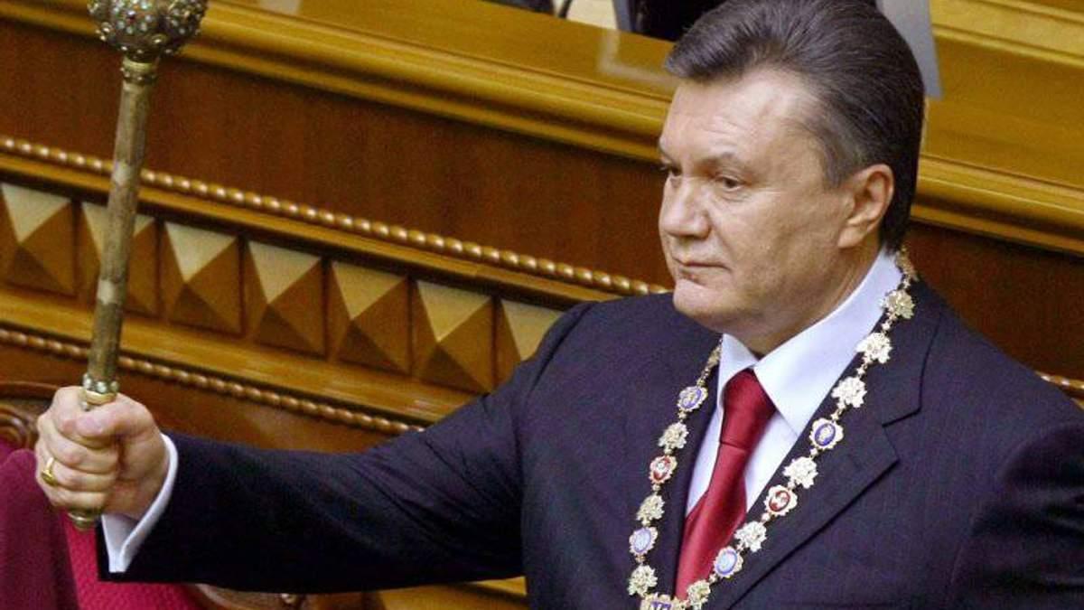Чим важлива справа про захоплення влади Януковичем: думка експерта