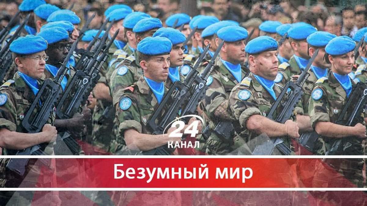Миротворцы ООН на Донбассе: препятствий нет, условия есть - 6 вересня 2017 - Телеканал новин 24