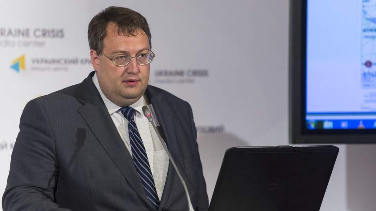 За що обвинувачують Саакашвілі у Грузії: Геращенко висунув свою версію