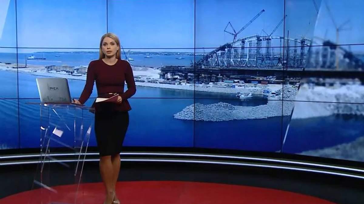 Випуск новин за 20:00: Нова підозра Януковича. Бюджет на 2018 рік