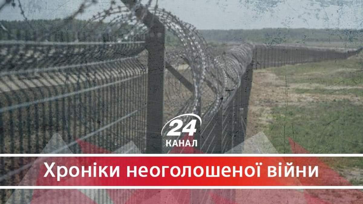 """Проект """"Стіна"""": чи вдасться українцям відгородитись від навіженого сусіда - 8 вересня 2017 - Телеканал новин 24"""