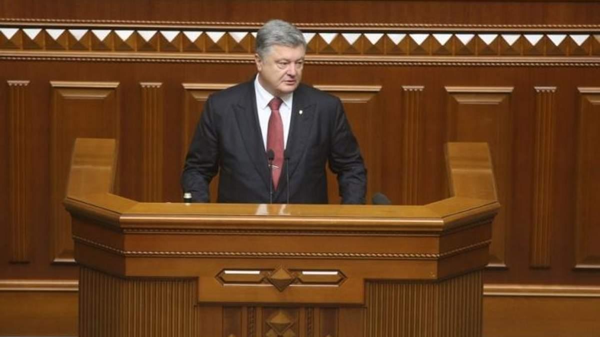 Тільки тепер Порошенко повернувся до пропозицій активістів трирічної давнини