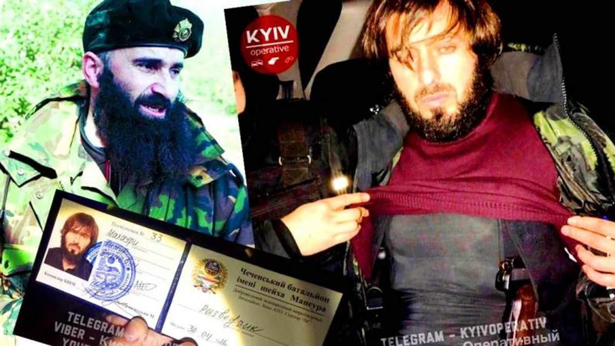 Взрыв авто на Бессарабке в Киеве: что известно о погибшем Тимуре Махаури