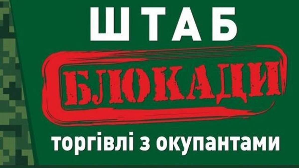 Повернення Саакашвілі: силовики заблокували на Київщині активістів, що прямували на кордон