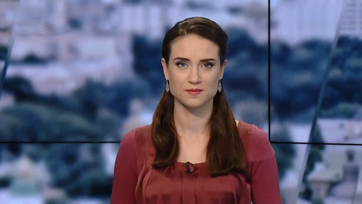Випуск новин за 13:00: Версії вибуху авто на Бесарабці. Нові погрози