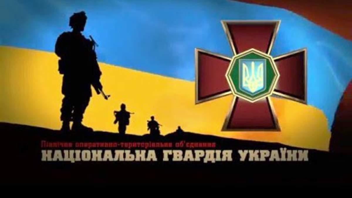 Жилье для бойцов Нацгвардии: Порошенко рассказал, сколько квартир получат военные
