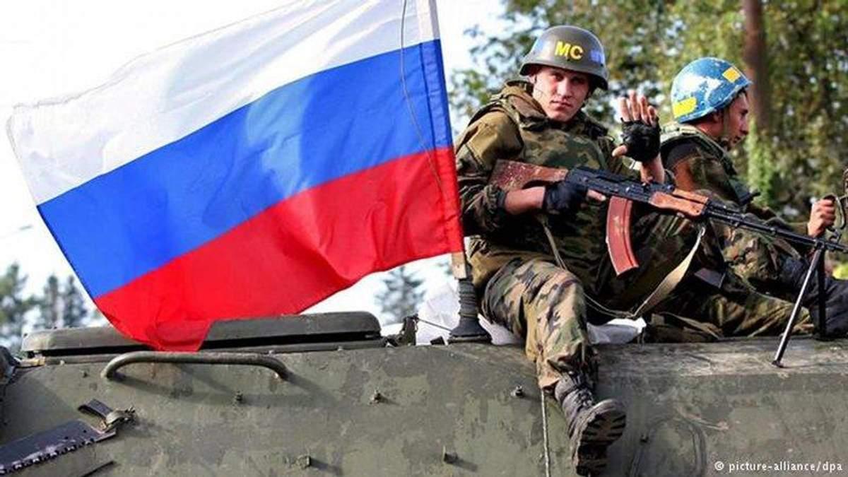 В Генштабі порахували, скільки російських військових і бойовиків на Донбасі