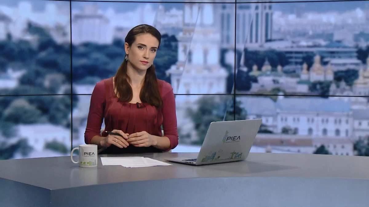 """Випуск новин за 15:00: Білоруси проти """"Захід-2017"""". Подорожчання алкоголю"""