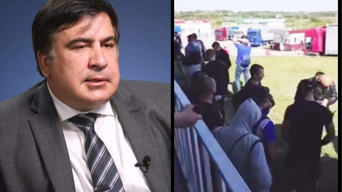 """Десятки """"тітушок"""" прибули на кордон, через який повертатиметься Саакашвілі: є відео"""